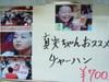 Mao_002
