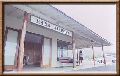 Hana_airport